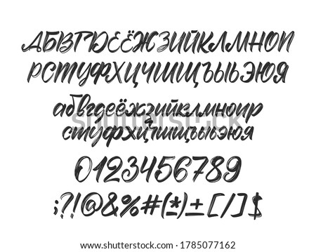 Vector illustration: Full Handwritten cyrillic brush font. Russian Abc alphabet with punctuation and numbers on white background.