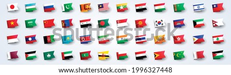 Vector Illustration Giant Asia Flag Set With Asian Country Flags
