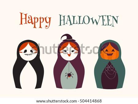 vector illustration   halloween