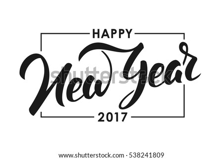 hand drawn elegant modern brush lettering of happy new year 2017 isolated on