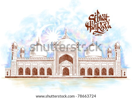 Vector Illustration Hand Drawn Mosque