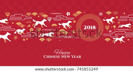 vector illustration happy chinese new year 2018 year of the dog in the chinese