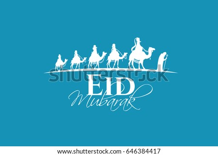 vector illustration. Happy Eid Mubarak. Islamic traditional holiday - Shutterstock ID 646384417