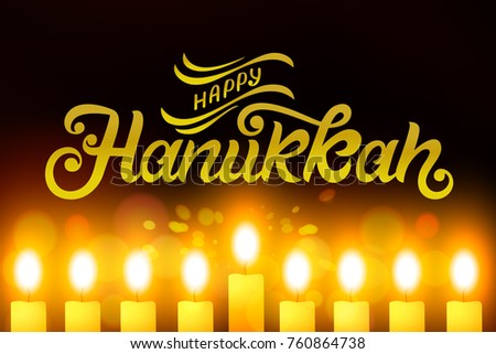 Vector illustration. Happy Hanukkah typography vector design for greeting cards and poster design template celebration. Hanukkah beautiful inscription. Beautiful  background with burning candles.