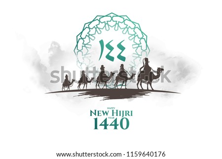 vector illustration happy new Hijri year 1440. Happy Islamic New Year. Graphic design for the decoration of gift certificates, banners and flyer. Translation from Arabic : happy new Hijri year 1440 - Shutterstock ID 1159640176