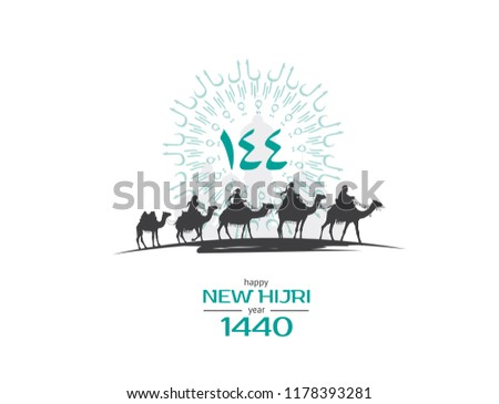 vector illustration happy new Hijri year 1440. Happy Islamic New Year. Graphic design for the decoration of gift certificates, banners and flyer. - Shutterstock ID 1178393281