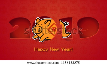 Vector illustration. 2019 Happy New Year design template, Asian Lunar Year. Hieroglyphs mean blessed