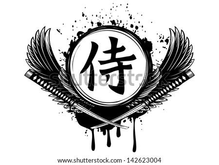 vector illustration hieroglyph