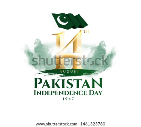 vector illustration. holiday August 14 is the day of independence of Pakistan. symbolic green colors #1461323780