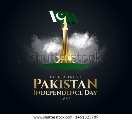 vector illustration. holiday August 14 is the day of independence of Pakistan. symbolic green colors #1461323789