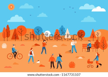 Vector illustration in flat simple linear style -  people walking in the public autumn park - characters enjoying fall - man with mobile phone on the bench, guy riding bicycle, couple holding hands #1167731107