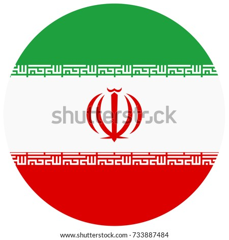 vector illustration iran flag