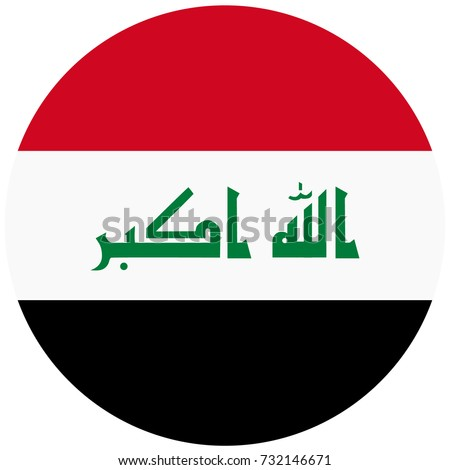 Vector illustration Iraq flag icon isolated on white background. Round national flag of Iraq. Flag button