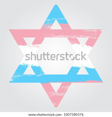 vector illustration israeli