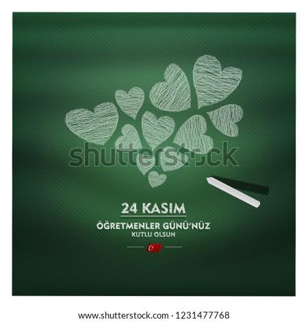vector illustration, (24 kasim, ogretmenler gunu kutlu olsun, siyah tahta uzerinde) translation, 24 november, happy teachers day on black board  Stok fotoğraf ©