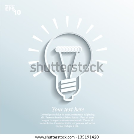 Vector illustration - light bulb (made of paper)