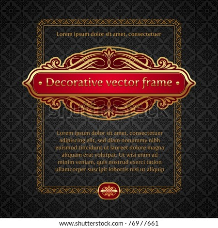 Vector illustration - Luxury golden vintage calligraphic framed labels