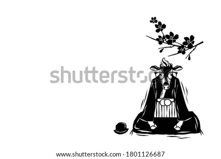 Vector illustration material of 2021 woodblock style cow, Japanese style and Japanese pattern New Year's card Stock photo ©