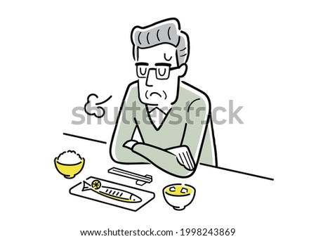 Vector Illustration Material: Senior man with no appetite Stock photo ©
