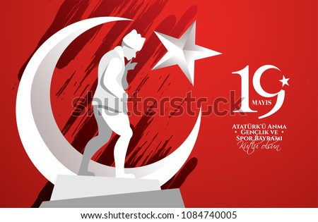vector illustration 19 mayis Ataturk'u Anma, Genclik ve Spor Bayramiz , translation: 19 may Commemoration of Ataturk, Youth and Sports Day, graphic design to the Turkish holiday.