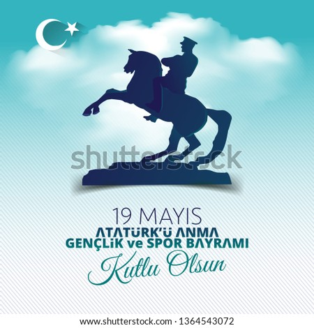 vector illustration 19 mayis Ataturk'u Anma, Genclik ve Spor Bayramiz , translation: 19 may Commemoration of Ataturk, Youth and Sports Day, graphic design to the Turkish holiday, children logo