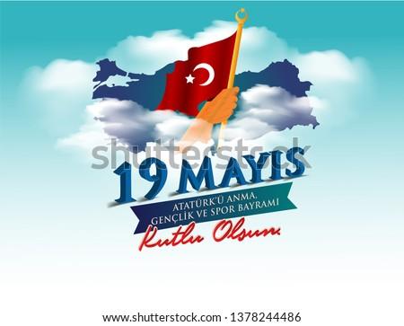 vector illustration 19 mayis Ataturk'u Anma, Genclik ve Spor Bayramiz , translation: 19 may Commemoration of Ataturk, Youth and Sports Day, graphic design to the Turkish holiday, children logo