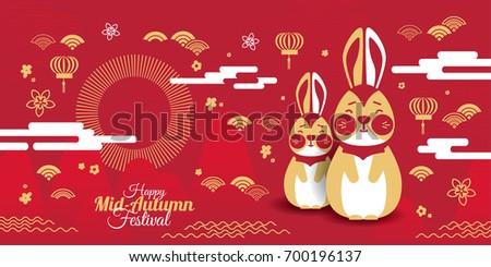 Vector illustration moon rabbits for celebration Mid Autumn Festival . Translation: Happy Mid Autumn Festival, Chuseok. Chinese holiday.