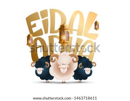 vector illustration. Muslim holiday Eid al-Adha. the sacrifice a ram or white and black sheep. graphic design decoration kurban bayrami. month lamb and a lamp.Translation from Arabic: Eid al-Adha