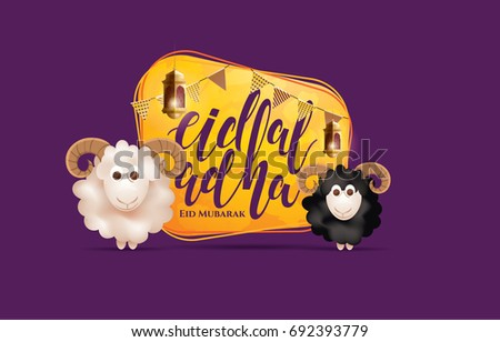 vector illustration. Muslim holiday Eid al-Adha. the sacrifice a ram or white and black sheep. graphic design decoration kurban bayrami. month lamb and a lamp.Translation from Arabic: Eid al-Adha