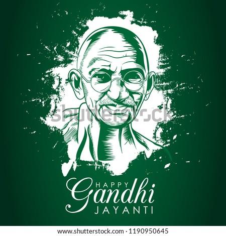 Vector illustration 2nd October mahatma gandhi jayanti indian freedom fighter design for poster, gift card, flyer,etc. Foto stock ©