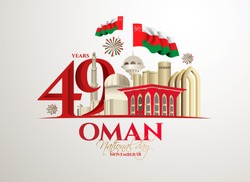 vector illustration November 18th Sultanate of Oman . National Day, celebration republic, graphic for design elements. vector view of the city the capital of Oman, Muscat