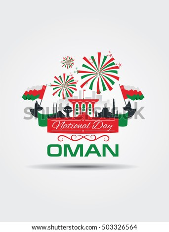 vector illustration November 18th Sultanate of Oman . National Day, celebration republic, graphic for design elements. icon fireworks over Mascat