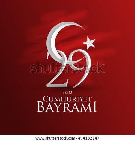 vector illustration. 29 October Cumhuriyet Bayrami. day Republic Turkey. print