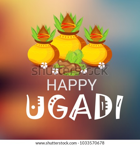 Vector illustration of a Background for Happy Ugadi(Hindu New Year). #1033570678