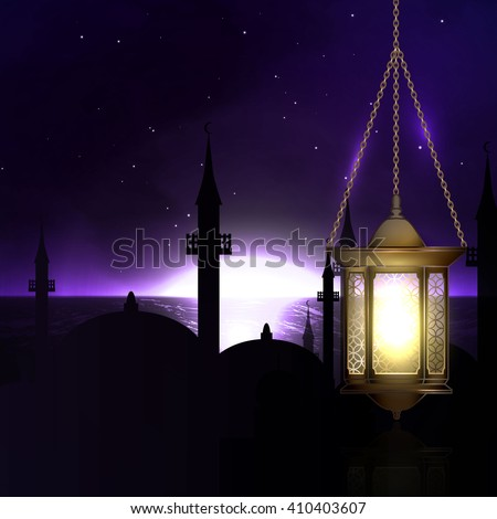 Vector illustration of a concept of Ramadan, Islam. #410403607