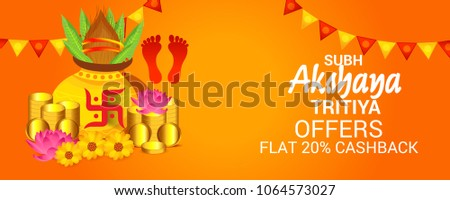 Vector illustration of a Creative Background For Festival Of Akshaya Tritiya Celebration. #1064573027
