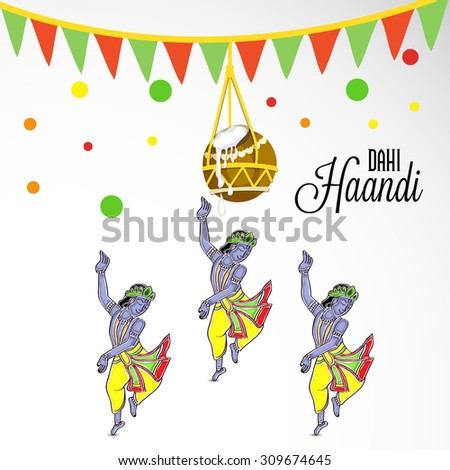 Vector illustration of a dahi haandi for the Indian festival of janamashtmi celebration