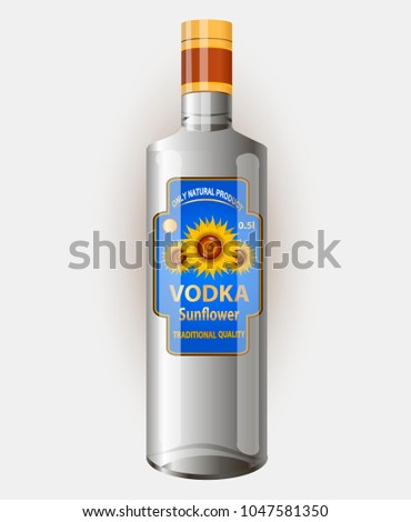 vector illustration of a drink