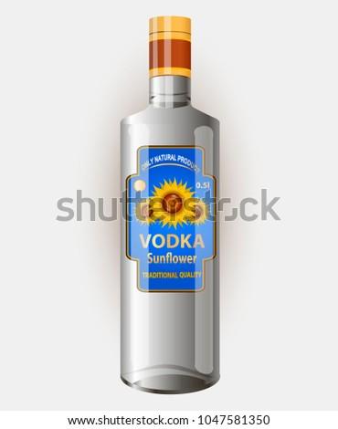 vector illustration of a drink