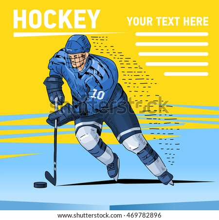 vector illustration of a hockey