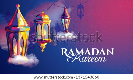 vector illustration of a lantern Fanus. the Muslim feast of the holy month of Ramadan Kareem. Translation from Arabic: Generous Ramadan kareem