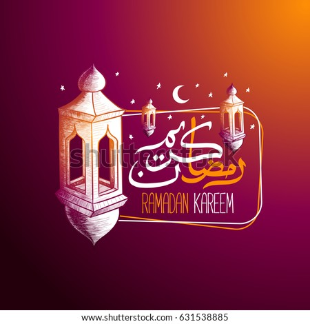 essay on the holy month of ramadan Free essays on ramadan search ramadan the holy month of ramadan in the muslim world, whose end in late september is marked by a period of celebration and gift-giving and in china, the week-long national day celebration.