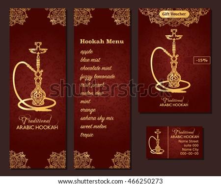 Turkish Cafe Hookah Menu