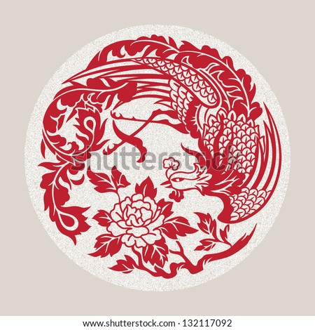 Vector illustration of a mythological animal a chinese phoenix