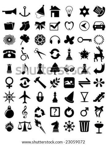 Vector illustration of a set of different icons