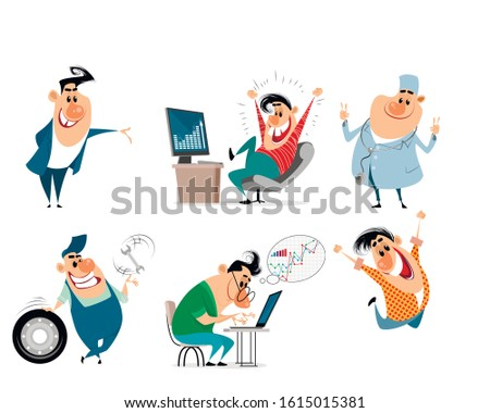 Vector illustration of a set of funny caricatures