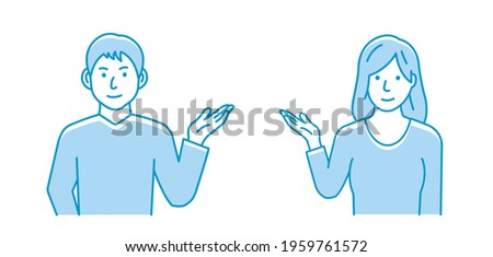 Vector illustration of a young man and woman (couple, family) introducing or navigating Stock photo ©