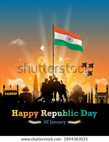 vector illustration of Army parade on India get, 26 January, Republic day celebration background and soldiers hold up Indian flag