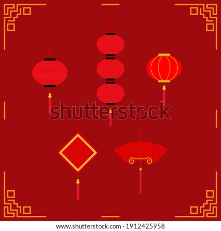 vector illustration of assorted lanterns for chinese new year celebration. Stok fotoğraf ©