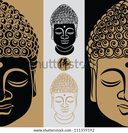 Vector illustration of beautiful buddha face isolated on white background.